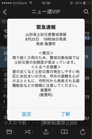 20160830.2.06
