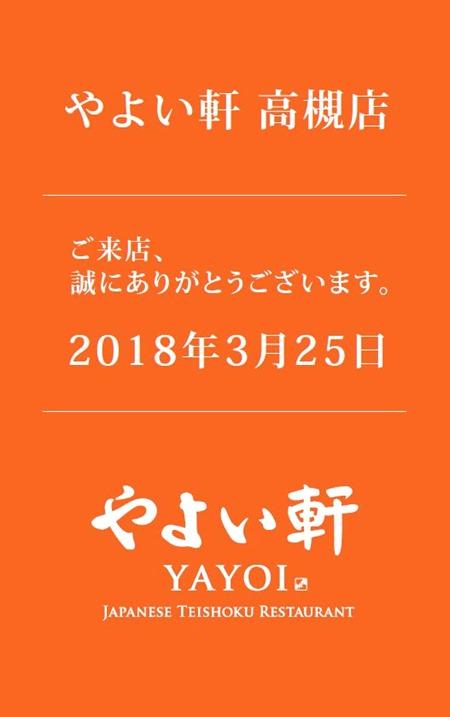 20180325.5.03
