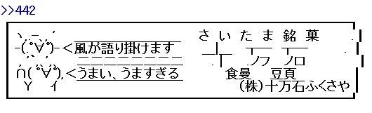 20180407.2.13