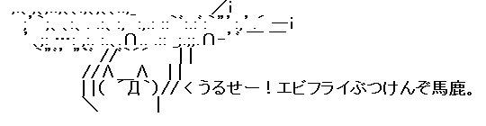 20180610.3.01