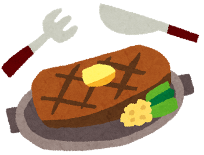 food_stake
