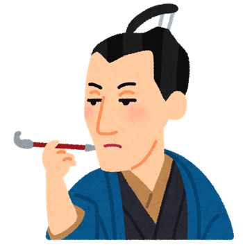 nigaoe_hiraga_gennai