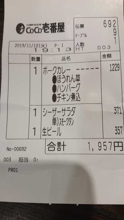 20191114.2.04