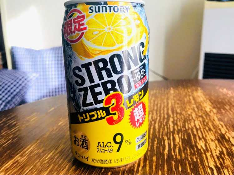 stzero3
