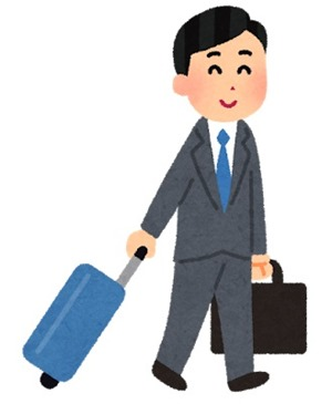 business_syucchou_man