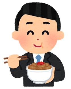 syokuji_gyudon_businessman
