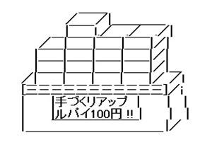20200906.10.01