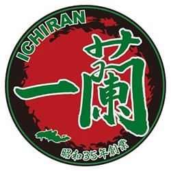 ichiran-min