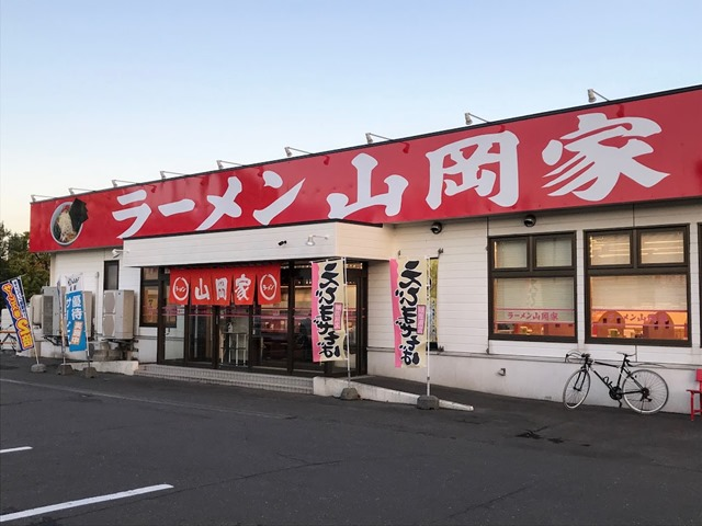 yamaokaya4