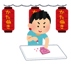 omatsuri_katanuki
