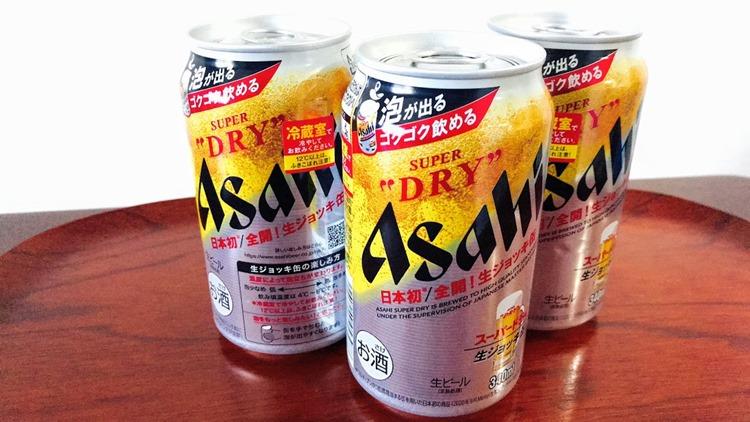 asahi泡ビール4
